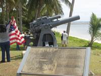 ガアンポイント 砲台1