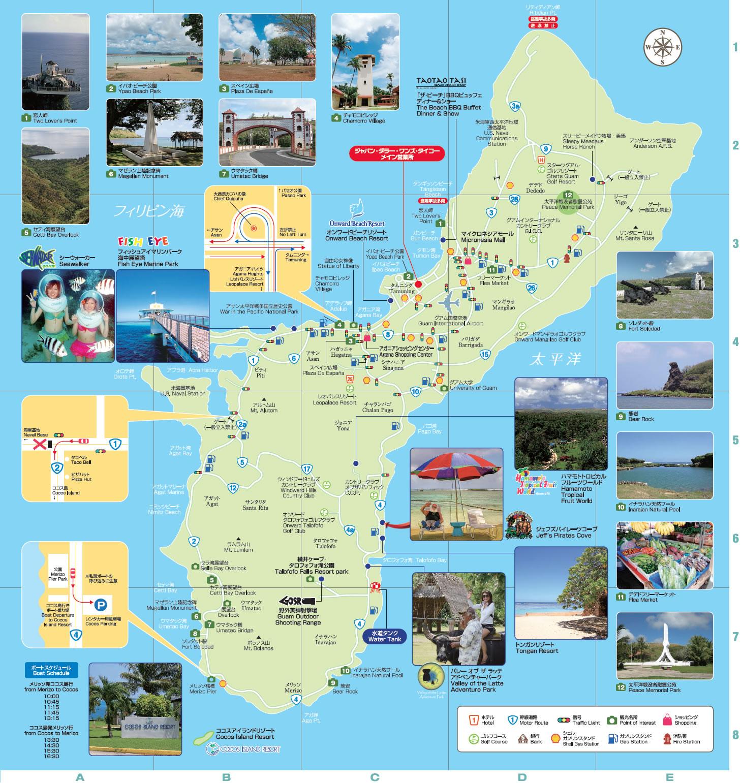 拡大,グアム全島地図